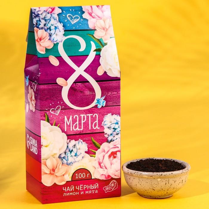 """Чай чёрный 100 г с лимоном и мятой """"8 Марта"""", дерево и цветы"""
