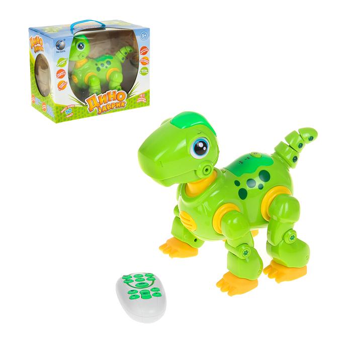 """Робот радиоуправляемый """"Динозаврик"""" ходит, говорит, танцует"""