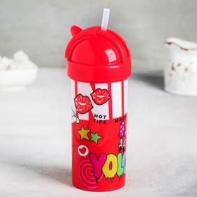Flask 3D 350 ml