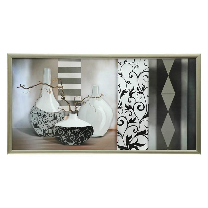 """Картина """"Черно-белые вазы"""" 54*105 см"""