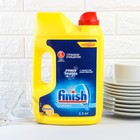 """Средство для мытья посуды в посудомоечных машинах Finish Power Powder """"Лимон"""" порошкообразно"""