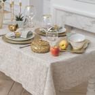 Столовый набор Этель «Огурцы» (вид 2), скатерть 135 × 135 см, салфетки 40 × 40 см, 4 шт., 100%-ный хлопок с ВМГО