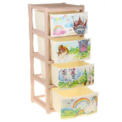 Детский комод «Сказочная Принцесса», 4 ящика