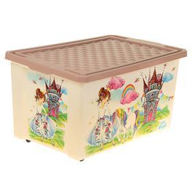 Ящик для хранения игрушек «Сказочная Принцесса», 57 л, на колёсах