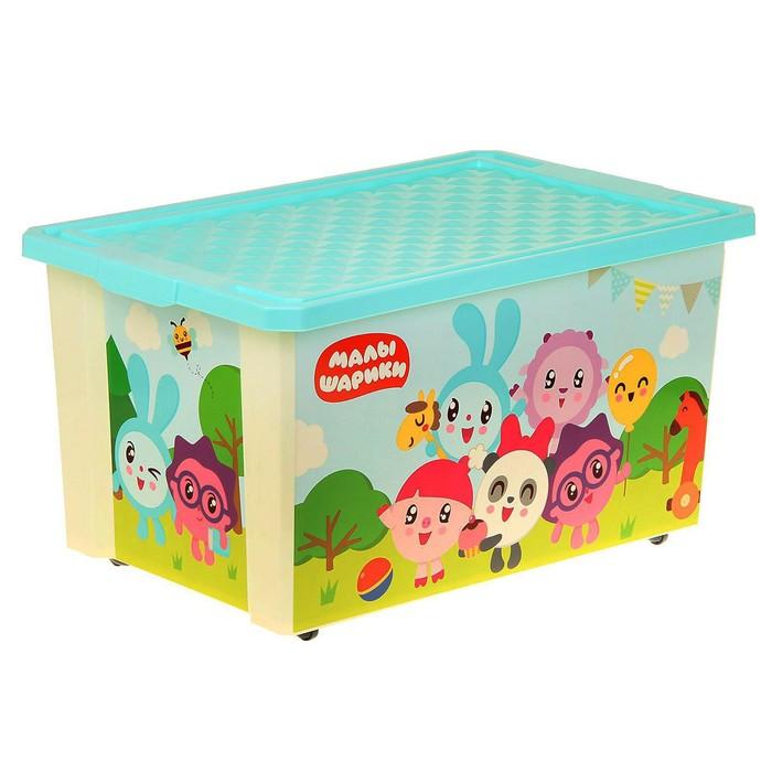 """Ящик для хранения игрушек """"Малышарики"""", 57 л"""