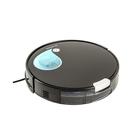 Робот-пылесос Polaris PVCR 0926W, 22 Вт, чёрный