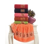 Набор полотенец Bendis, размер 50х90 см-6 шт., махра 480 г/м2 9585