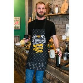 Фартук Доляна «Король кухни», 60 × 70 см, хлопок 100 %, рогожка