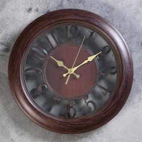 """Часы настенные, серия: Интерьер, """"Филлис"""", d=34 см"""