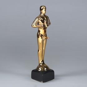 "Статуэтка ""Оскар-самец"", 16 см"