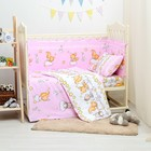 "Бортик защитный ""Зверята"", 43х360 см, цвет розовый, бязь, хл100 120 гм"