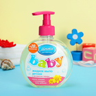 Жидкое мыло детское Мечта Baby с экстрактом Череды 250 мл