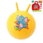 """Мяч прыгун с рожками массажный """"Слоник"""" d=55 см, 420 гр, цвета микс"""