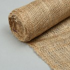 Джутовая лента, 0.15 х 5 м, плотность 190 г/м², плетение 34/24