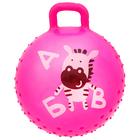"""Мяч прыгун с ручкой массажный """"Зебра"""" d=45 см, 350 гр, цвета микс"""