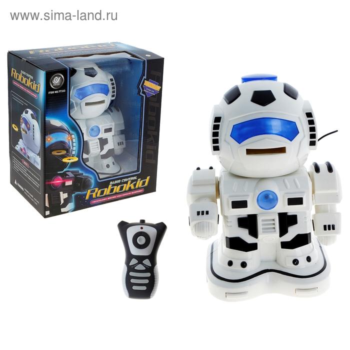 """Робот радиоуправляемый """"Пришелец"""", световые и звуковые эффекты, стреляет кольцами"""