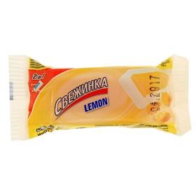 """Запасной гелевый блок для унитаза Свежинка """"Лимон"""", 40г"""