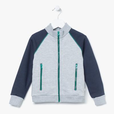 Куртка для девочки, рост 98 см, цвет серый/синий/зелёный Кр-181