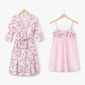 Комплект для беременных и кормящих (сорочка, халат), цвет розовый, принт микс, размер 44