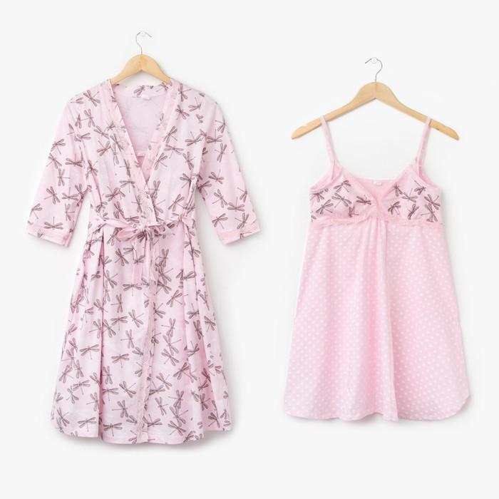 Комплект для беременных и кормящих (сорочка, халат), цвет розовый, принт микс, размер 48