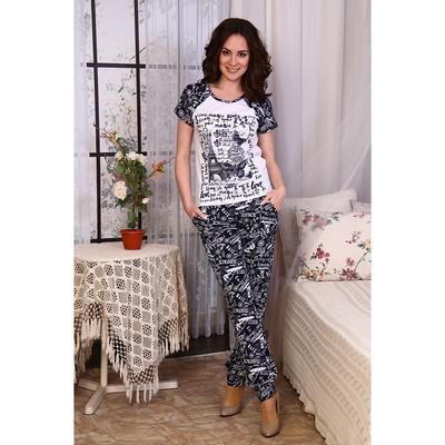 Комплект женский (футболка, брюки) 524 цвет синий/белый, р-р 48