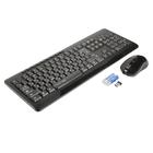 Набор Qumo Omega К27/М27, беспроводная клавиатура К27, мышь М27