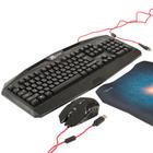 Игровой набор QUMO Respawn, клав-ра К28, мышь М28, оптическая