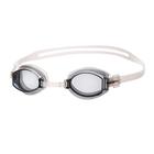 Очки для плавания Simpler, цвет серый