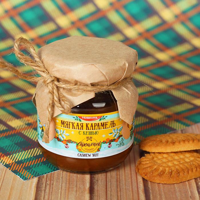 Мягкая карамель CASHEW NUT с орехом кешью, 110 г