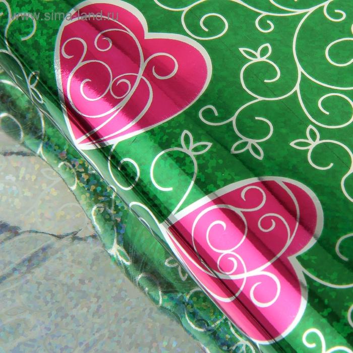 """Пленка голография """"Розовые сердца"""", зелёный, 70 х 100 см"""