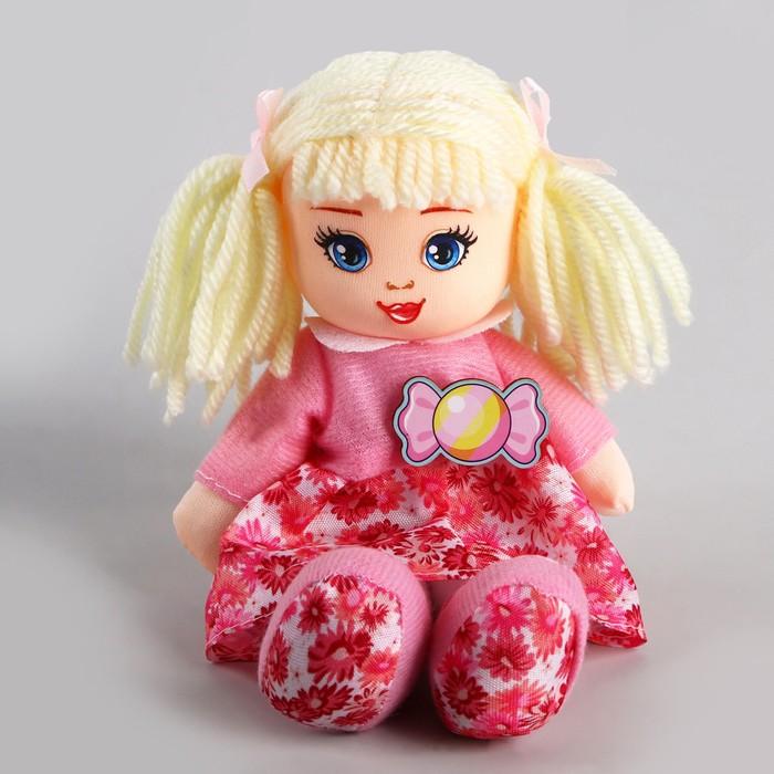 Кукла «Мари», 20 см