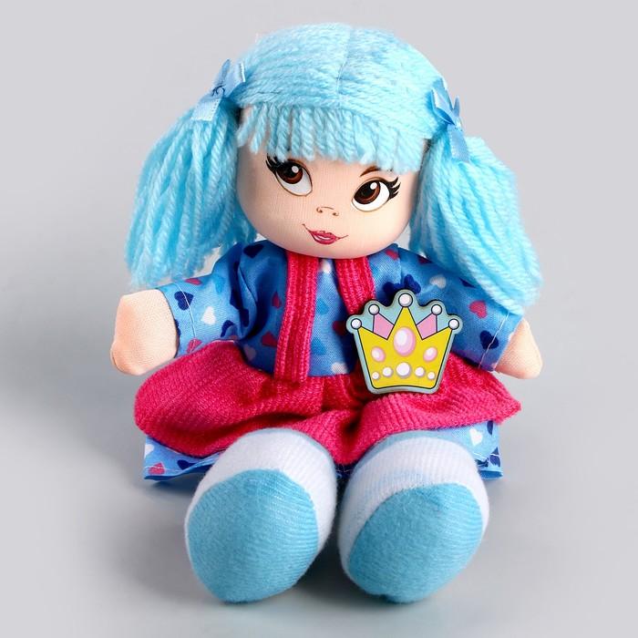 Кукла «Софи», 20 см