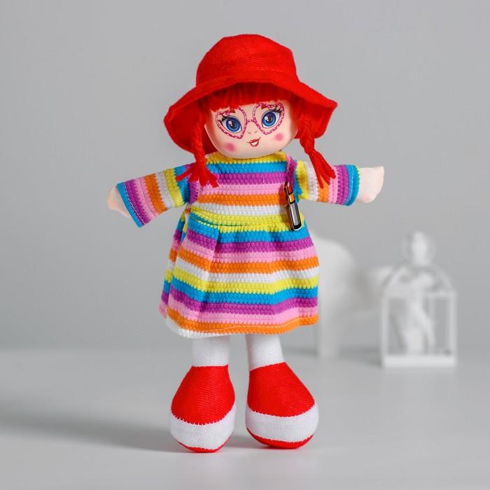 Кукла «Элис», 30 см