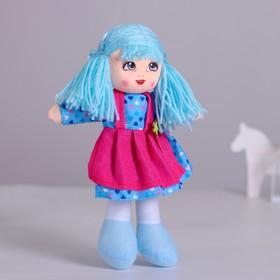 Кукла «Синди», 30см