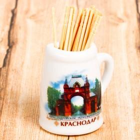"Magnet mug with toothpicks ""Krasnodar"", 4.5 x 4.5 x 2.5 cm"