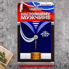 """Магнит """"ВМФ"""""""