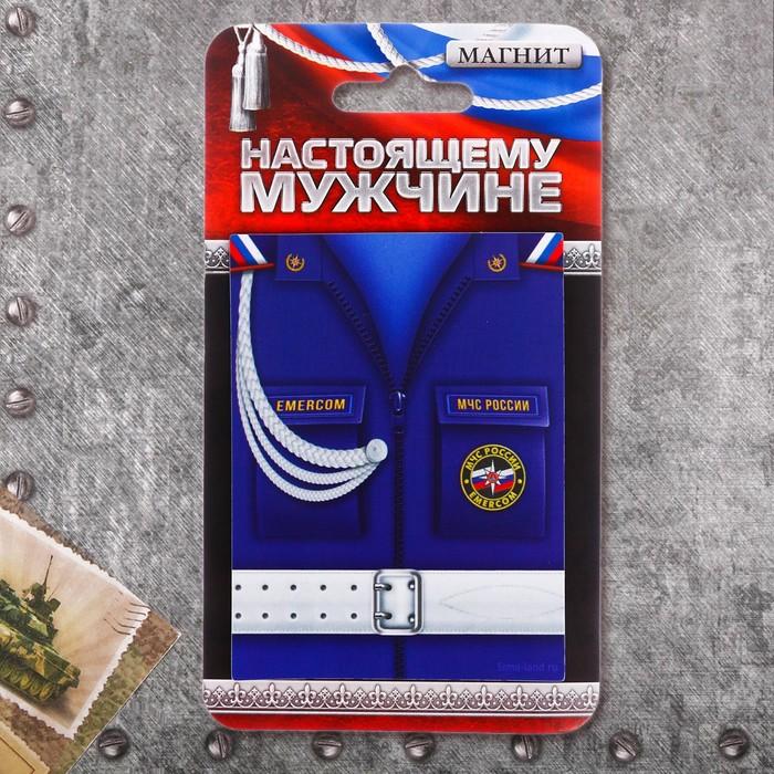 """Магнит """"МЧС России"""""""