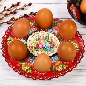 """Stand Easter egg 6 """"Flower"""""""