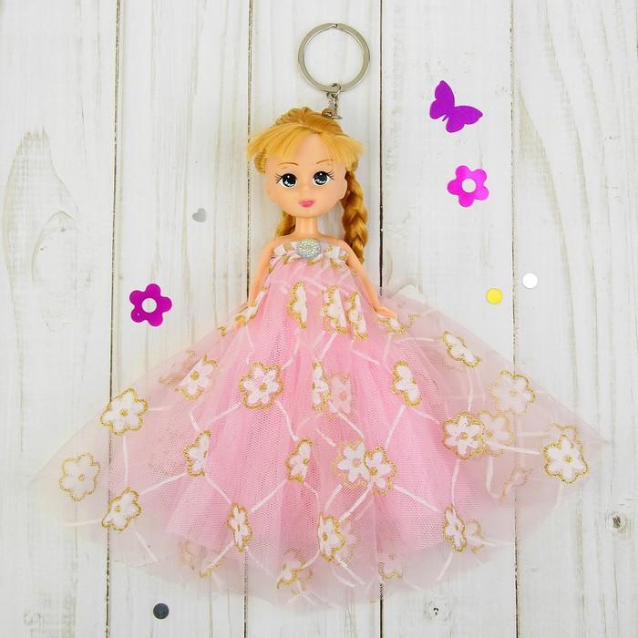 """Игрушка-брелок """"Куколка"""" розовое платье в цветок"""