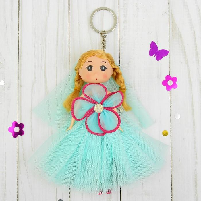 """Игрушка-брелок """"Куколка"""" на платье большой цветок"""