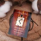 Руна из ювелирной бронзы № 06 Кеназ - фото 7472647
