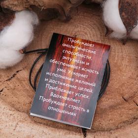 Руна из ювелирной бронзы № 06 Кеназ - фото 7472648