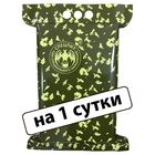 """Сухой паек СпецПит """"Боевой""""(ИРП-Бс), на 1 сутки, 2,2 кг"""
