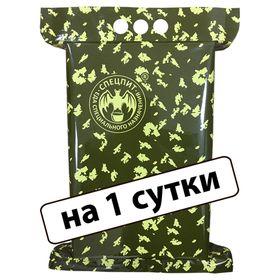 Сухой паек «СпецПит» Боевой (ИРП-Бс), на 1 сутки, 2,2 кг