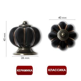 Ручка кнопка керамическая Ceramics 001, чёрная