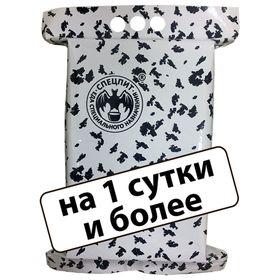 Сухой паек «СпецПит» Зимний (ИРП-Зс), на 1 сутки и более, 2,3 кг