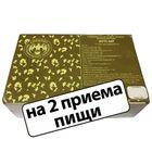 """Сухой паек СпецПит """"Малогабаритный""""(ИРП-МГ),2 приема пищи, 0,9 кг"""