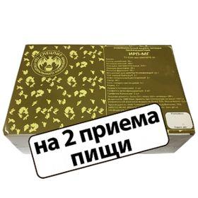 Сухой паек «СпецПит» Малогабаритный (ИРП-МГ),2 приема пищи, 0,9 кг