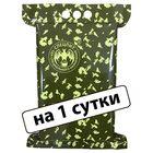 """Сухой паек СпецПит """"Повседневный МВД""""(ИРП-Пс), на 1 сутки, 1,8 кг"""
