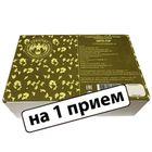 """Сухой паек СпецПит """"Промежуточный""""(ИРП-ПР),1 прием пищи, 0,7 кг"""